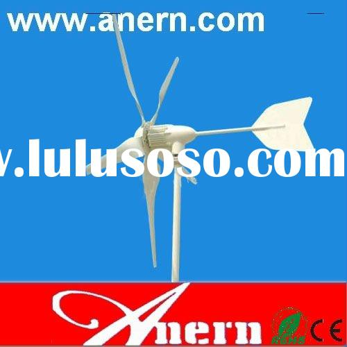 1000w vertical axis wind turbine for sale