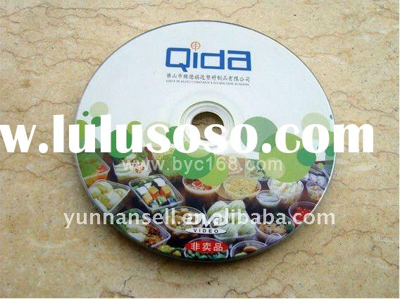 CD used offset printing machines