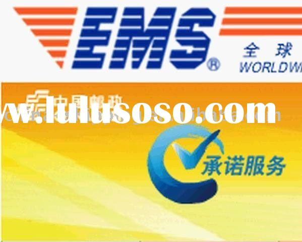 Cargo EMS Express Courier Service From Shenzhen To Worldwide