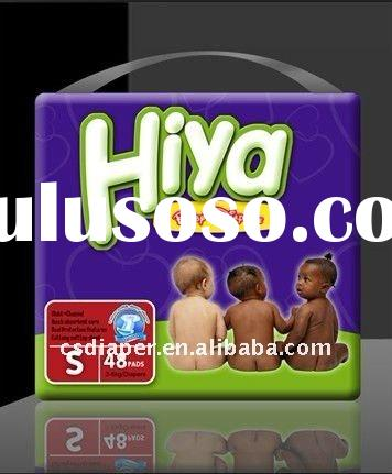 Hot sell 2012 new brand Hiya disposable baby diapers