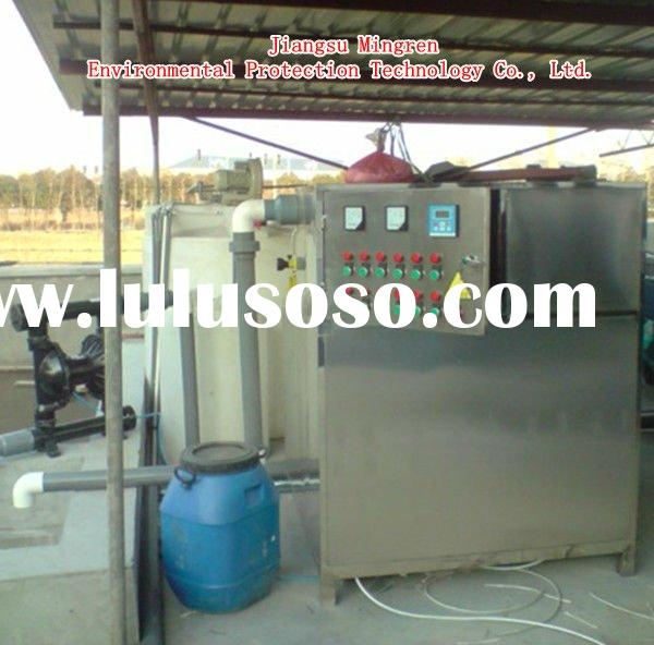 Packaged Electroplating Sewage Treatment Plant