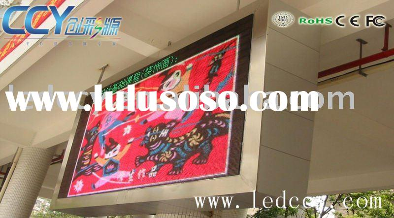 fabric led screen