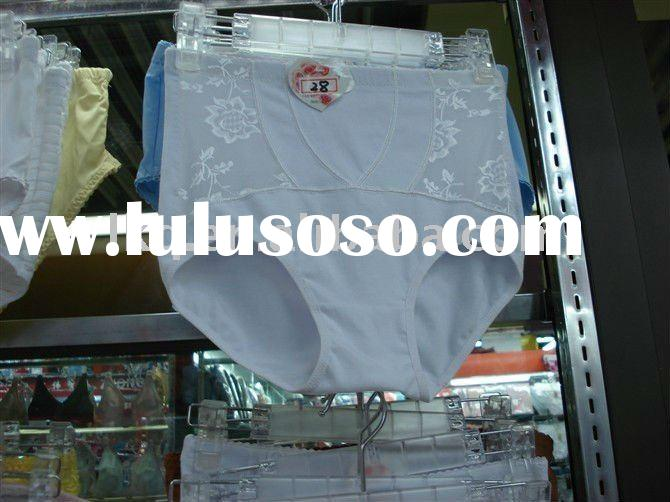 the popular plastic pants
