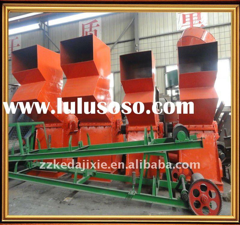Palm kernel shell crusher