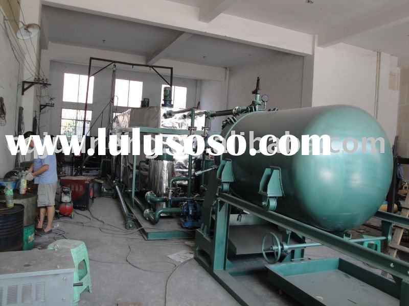 ZSC- Used Cars Oil Purification Plant
