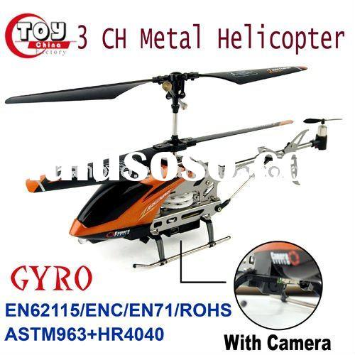 3.5CH Gyro RC Helicopter Wtih Camera (1G Memory Card Included)