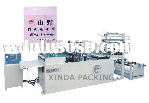 BOPP,OPP Film Bag Side Sealing Machine