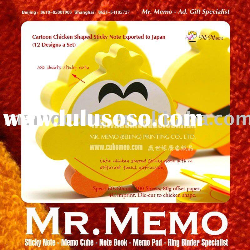 Cartoon Chicken Shaped Sticky Note/Memo Pad/ Notepad for Retail