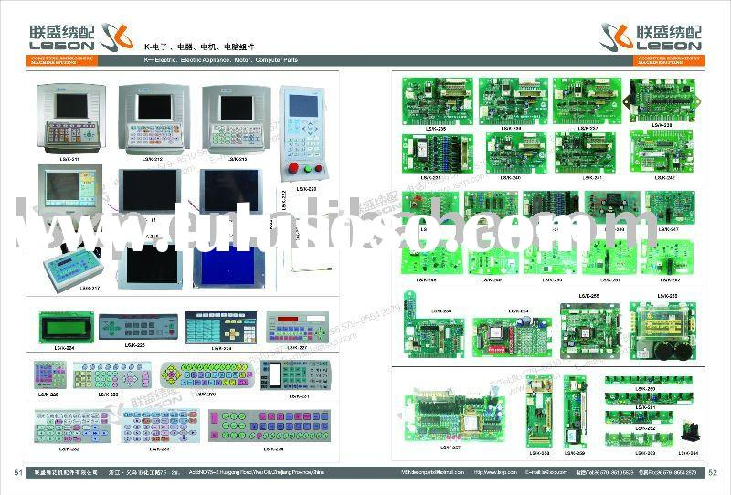 Dahao embroidery machine spare part