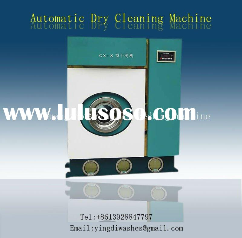 Laundry dry cleaning machine,dry cleaning machine with price