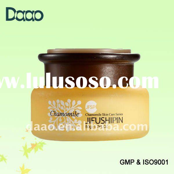 Skin care whitening pearl body cream