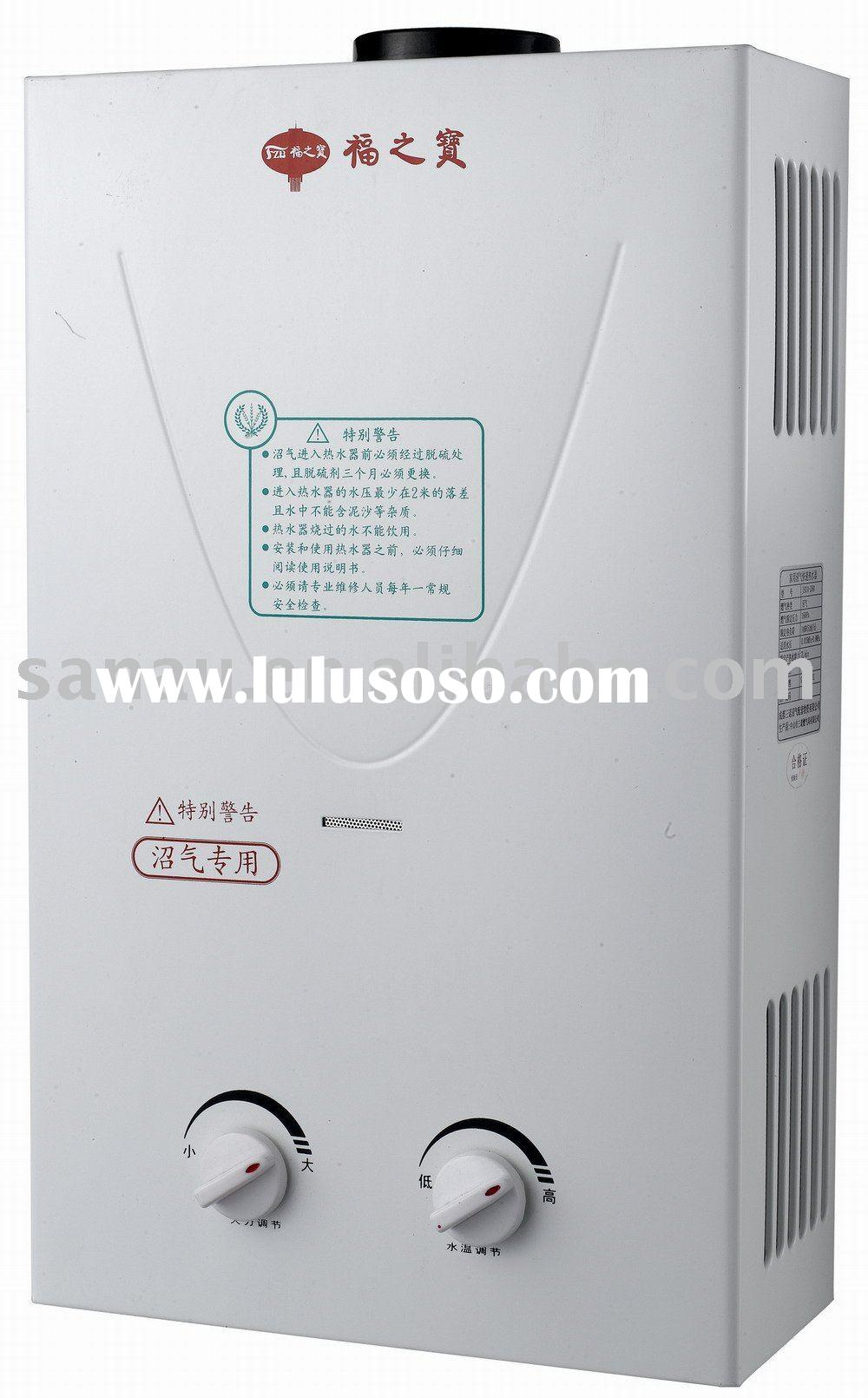 Tankless gas water heater (5~10L)