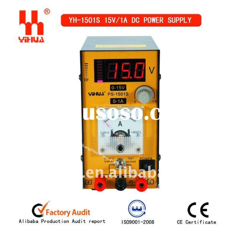 YH-1501S Adjustable DC power supply