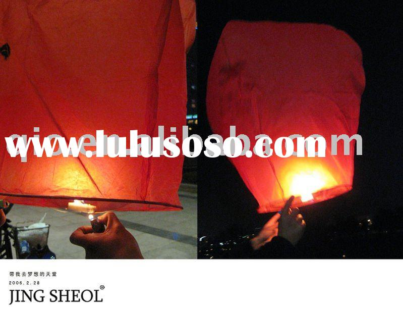 fire balloon,sky lantern,wishing lantern,loving lantern,promotional gift