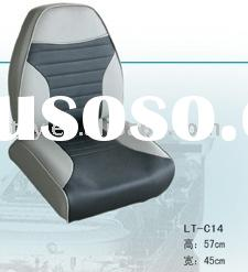 folding boat seat/boat seat/barge seat