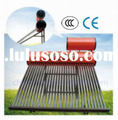 home appliance integrated non-pressure solar water heater