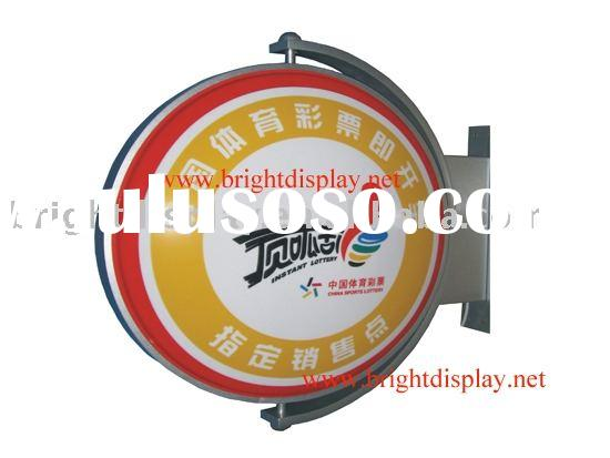 wall mount rotating outdoor light box for advertising from factory