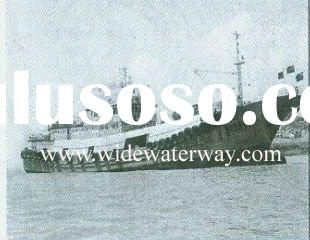 1300 DWCC refrigerated cargo vessel for sale