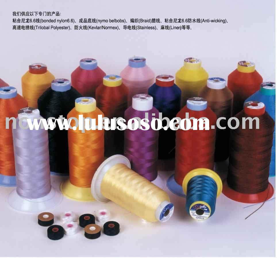 Coats sewing thread