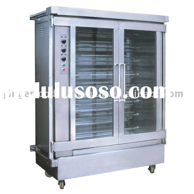 Electric Rotisseries/kitchen equipment/hotel equipment/restaurant equipment