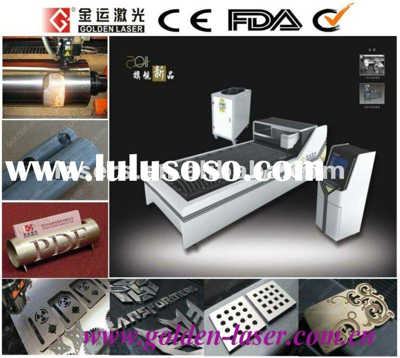 Fiber Laser Metal Cutting Machine Price 1500X3000