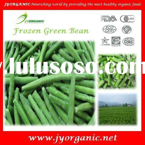 Frozen Green Bean with kosher