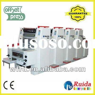 Hot!!!RD452 best sale four colors heidelberg offset printing machine