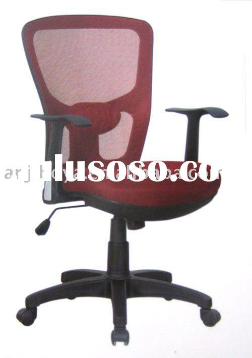 Red Plastic Office Mesh Chair