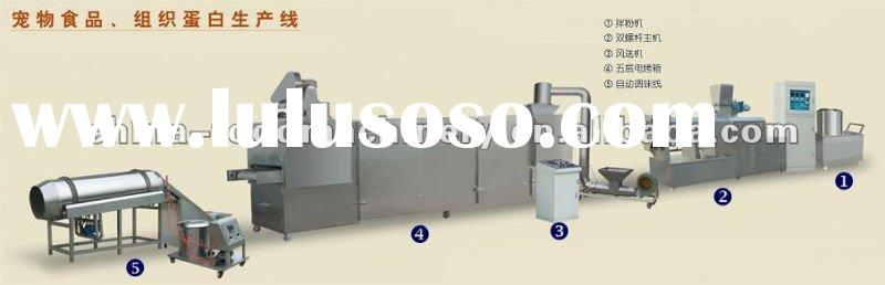 extrusion machine/dry dog food production line/china pet food making machine
