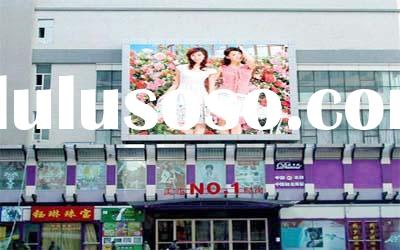 shopping mall led display