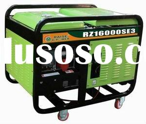 12.5kva water cooled Diesel Generator small size