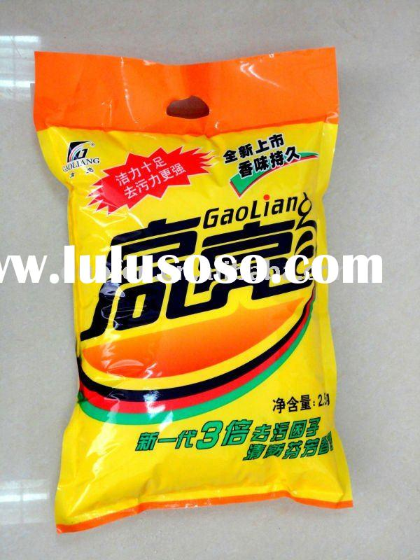 2012 detergent washing powder for laundry (OEM)