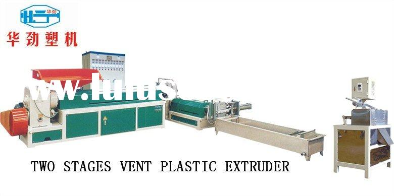 ABS,PP,PS,PC,PE Huajin Plastic Recycling Machine