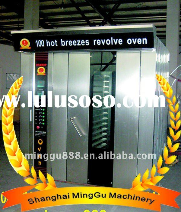 Bakery rotary gas oven(CE,ISO9001,manufacturer)