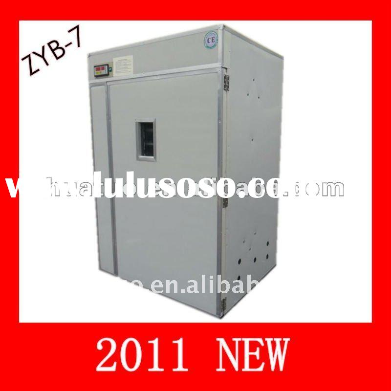 Industrial Poultry Farming Equipment incubators for hatching eggs (ZYB-7)