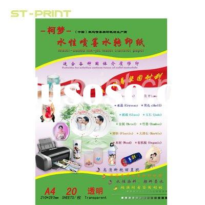 Ink-jet Water Transfer Paper,Decal Paper