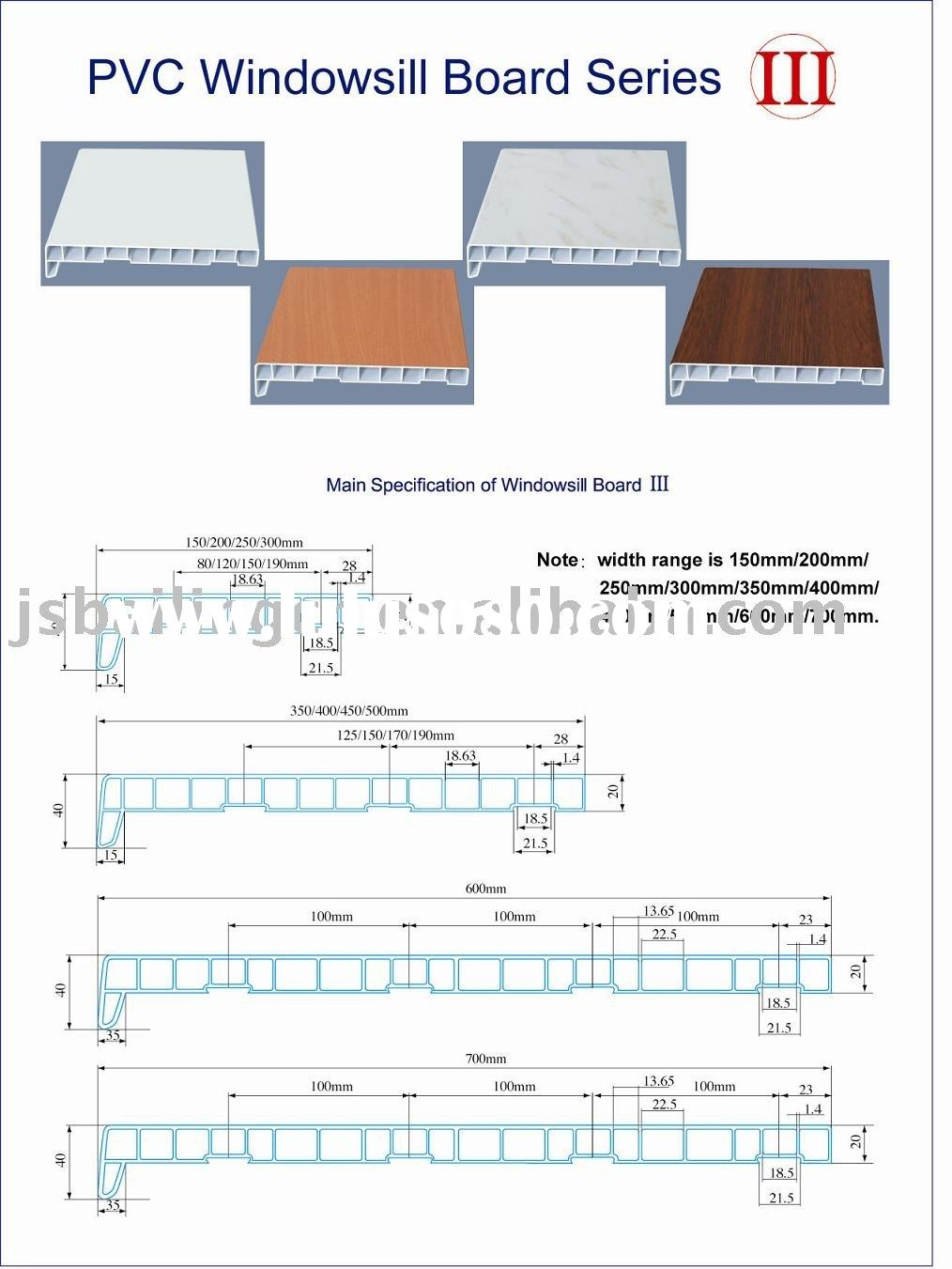 PVC Windowsill Boards Rectangle Series