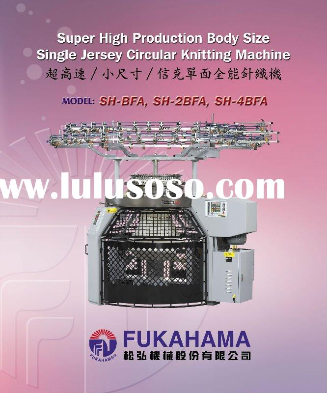 Knitting Oil Specifications : High production knitting machine