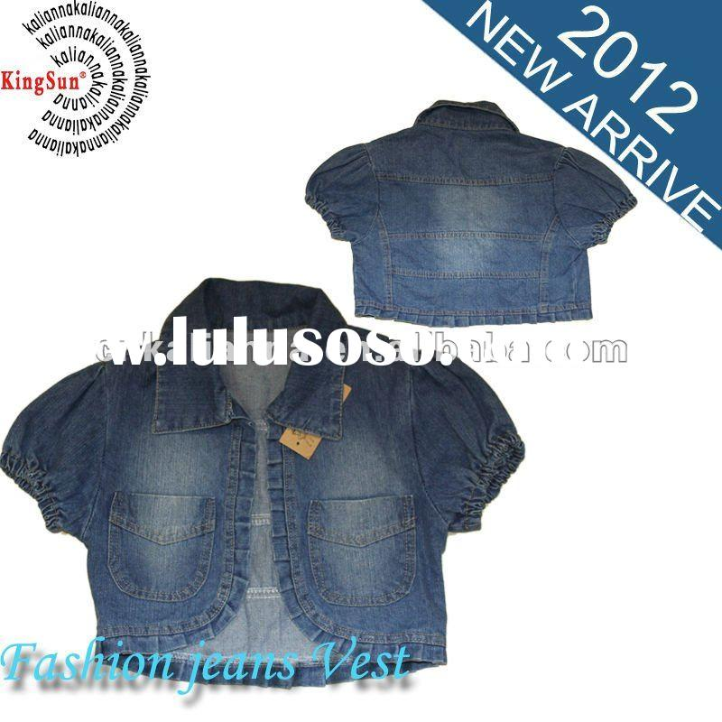 Wholesale fashion women's short sleeve jean jacket