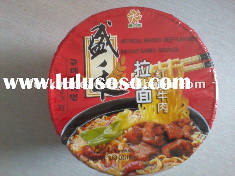 130g instant cup noodles beef