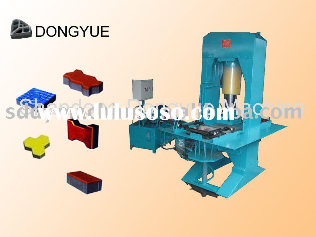 Good Quality Paving/Interlocking Brick/Block Making Machine