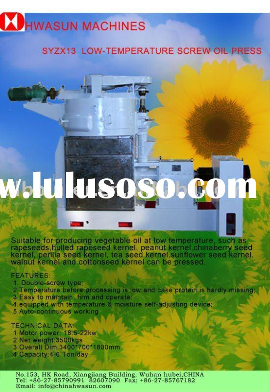 supplying Palm Kernel Oil expeller, 15Ton, 50Ton, 300Ton