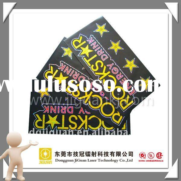 High Quality Gold Foil Embossing Printing