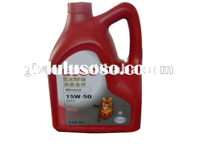 Oil in plastic oil in plastic manufacturers in lulusoso for Private label motor oil manufacturer