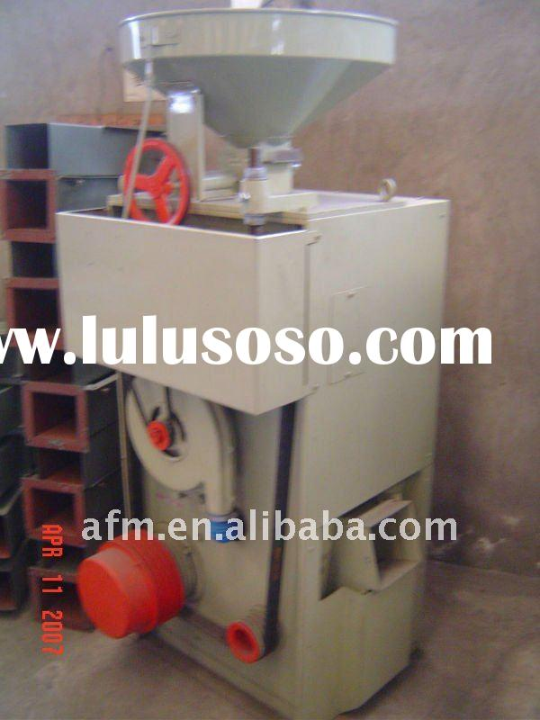 Small compact rice mill machine