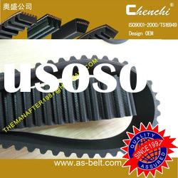 auto timing belt/dayco belt/dongil belt/mitsuboshi belt/gates belt/auto rubber timing belt