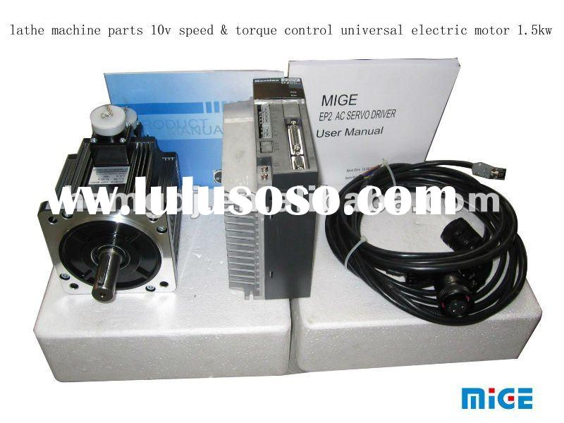 lathe machine parts 10v speed & torque control universal electric motor 1.5kw
