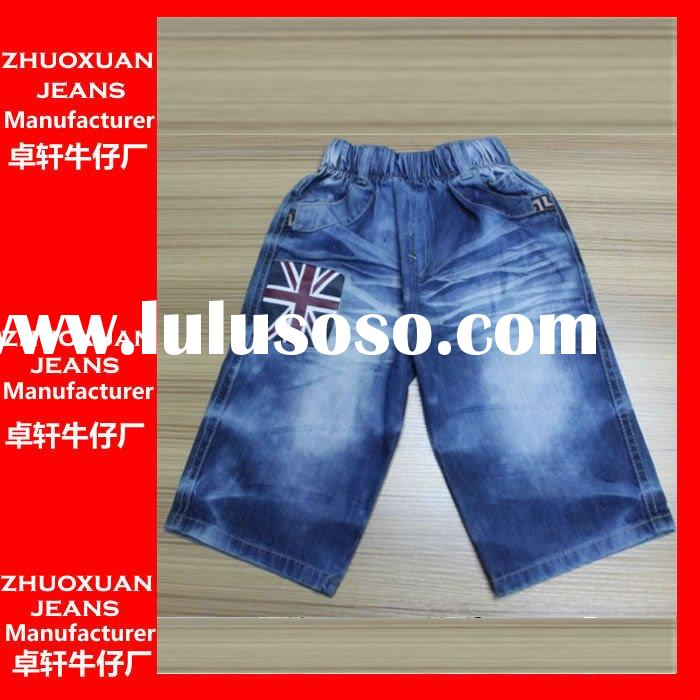 2012 hot sell fashion adorable childrens denim jeans kid jean