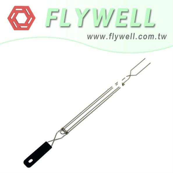 Survival tools malaysia online