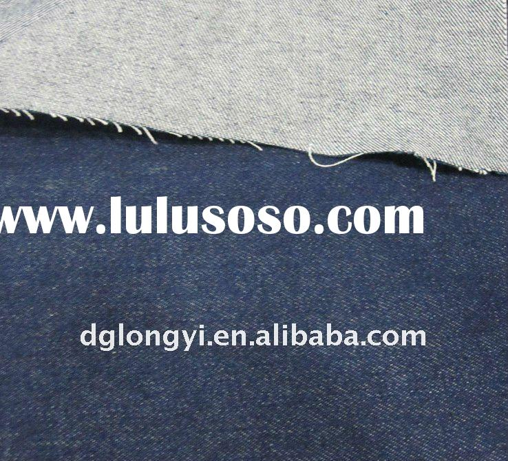 Long Yi popular newest fashion denim fabric for furniture